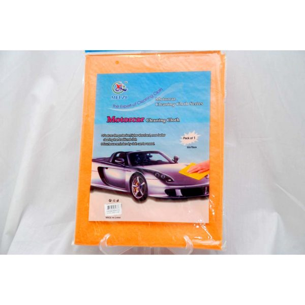 Motorcar Cleaning Cloth